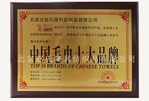 中国必威体育电竞十大品牌